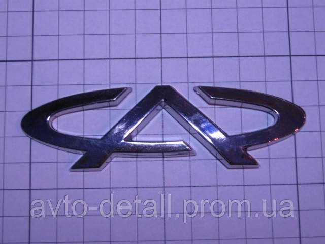 Втулка стійки стабілізатора нижн. Amulet Asian A11-2906025