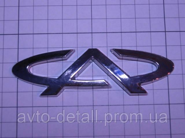 Пружина задняя Amulet OE A11-2912011