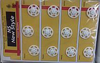 Кнопки пришивные 21 мм