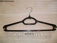 Плечики - вешалка с железным крючком