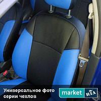 Чехлы для Mercedes-Benz E-Class (210), Черный + Синий цвет, Экокожа