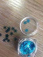 Конфетти для декора ногтей синие