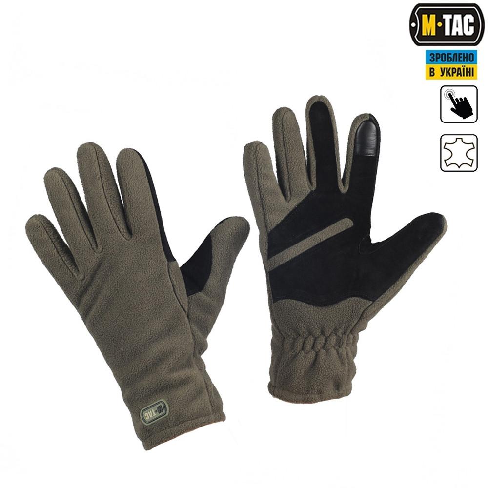 Перчатки тактические зимние Winter Tactical Windblock 380 оливковые
