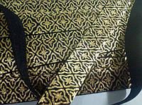 Бейка стретчевая 1,5 см Черный с золотом