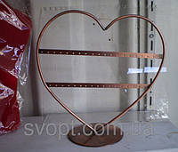 Подставка сердце для сережек и цепочек