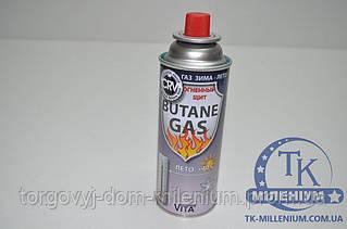 Газовый баллон VITA 227г (синий) GB-0000