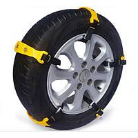 10шт шины для легковых автомобилей Цепи противоскольжения говядины сухожилие ван колесо противоскольжения ТПУ цепи установлен