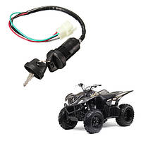Универсальный переключатель замка зажигания 4 провода 2 ключа для мотоцикла пит Байк четырехъядерных ATV