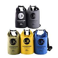 20L Открытый плеча Рафтинг сумка водонепроницаемый Sealed Дайвинг дрейфующих Пляжная сумка