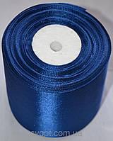 Лента атласная 7.5 см (цвет 40)