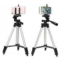 Профессиональный Регулируемый Штатив Держатель Стенд для камеры для прямой трансляции и селфи Палка для iPhone 8 Plus X Samsung S8 - 1TopShop