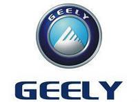 Эмблема Geely пер. на капот MK OE 1018008268
