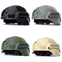 MICH 2000 Tactical Combat Охота CS Шлем с боковой балке NVG Mount
