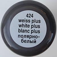 """Крем краска жидкая полярно белая Саламандра професиональная -для гладкой кожи """"Liquid Cream"""", фото 1"""
