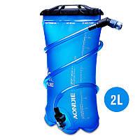 AONIJIE 1.5L 2L Питьевая вода мочевой пузырь сумка Спортивный складной ТПУ Гидратация обновления для запуска Climbing