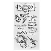 Лист силиконовый прозрачный штамп печать DIY скрапбукинг Альбом Декор Крафт 20x11cm