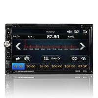 7 дюймов Авто Стерео MP5 MP3 CD-плеер DVD Жесткий экран AM FM Aux-вход 2 Din In Dash