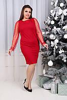 Платье большие размеры