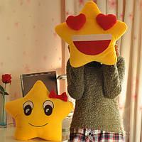 Смешные милые любители желтый выражение подушка звезда броска мягкий плюшевый диван подушки автомобиля офисная