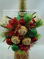 """Украшение для новогоднего спиртного """"Новогодняя ягода"""""""