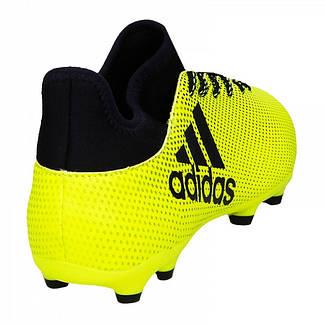 e31fd704 Футбольные бутсы Adidas X 17.3 FG р.36(22.5см): продажа, цена в ...