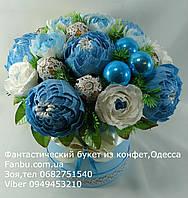 """Зимний букет из конфет кашпо""""голубое сияние""""№15, фото 1"""