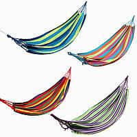 Открытый цветной полосой холст гамак качели лежа откидываются кровать для кемпинга походы пикника