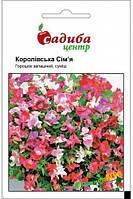 """Семена цветов горошек """"Королевская Семья"""" 0.5 г, """"Садыба центр"""", Украина"""