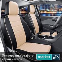Чехлы для Peugeot Bipper, Черный + Бежевый цвет, Экокожа