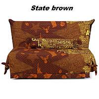 Диван SMS 1,2 State brown (Comfoson-ТМ)