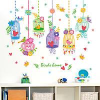 Съемные детская комната стены наклейки кристалл бутылки сельской местности дети украшения спальни игровая комната