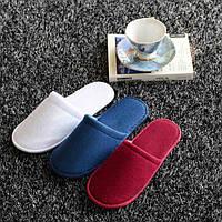1 пара отель путешествия одноразовые тапочки для гостей домашний белый красный синий тапочки