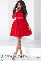 Гипюровое платье с пышной юбкой красное, фото 1