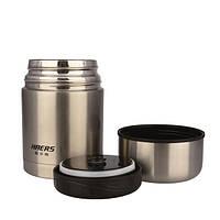 Haers 600мл вакуум горения еды горшок изолированный еды баночка термический Закуска контейнер еды
