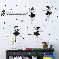 Дети милые девушки танцы стены стикеры черный балетные девушки комнаты декор съемные стикеры стены