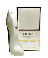 Туалетная вода для женщин Carolina Herrera Good Girl White (женские духи каролина херрера лучшая цена )