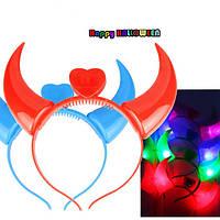 Хэллоуин Костюмы Дьявольские Рога LED Фонарик Красочный Свадебное Партии Декор Поставки