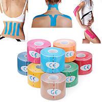 3шт светло-голубые кинезиологии ленты спортивные мышцы уход терапевтическую повязку