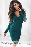 Облегающее гипюровое платье Дежавю изумруд, фото 1