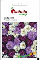 """Семена цветов Ибериса """"Амбрелла"""", смесь, 0.5 г, """"Садиба  Центр"""", Украина"""