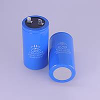 Пусковой конденсатор 150 мкФ 450 VAC CD60 для электродвигателя