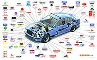 Аморт KYB VW Golf-2 пер.м. 664014S