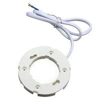 GX53 поверхность основания фитинга разъем держатель гнезда для LED КЛЛ светильник света шарика