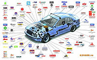 Рем к.торм Carrab Ford Escort,Siera -92 пер 2124
