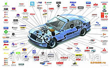 Т/кол FTH Ford Sierra 1-058-18
