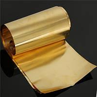 0.1 х 200 х 1000 мм латунь тонкий лист фольги полоса ремесленных доска