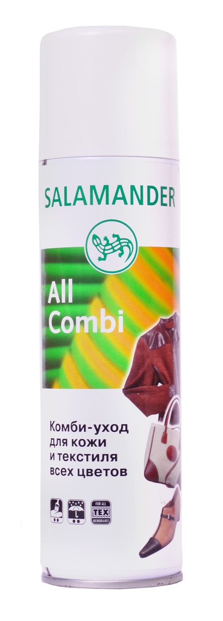 "Комби-уход для кожи и текстиля всех видов Salamander ""All Combi"" 300 ml"