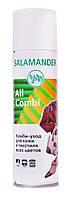 "Комби-уход для кожи и текстиля всех видов Salamander ""All Combi"" 250 ml"