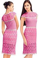 Платье розовое в технике брюггского кружева