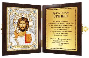 Наборы для вышивания ювелирным бисером иконы - складни